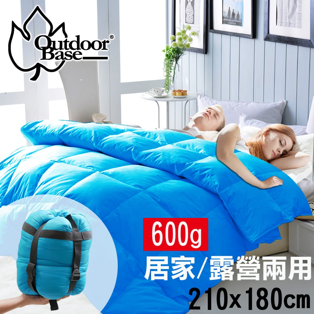 兩用羽絨被睡袋600g-OB24790(露營睡袋、羽絨被睡袋、居家羽絨被、羽絨棉被、自駕遊保暖睡袋、居家隨意被、登山、保暖睡袋)