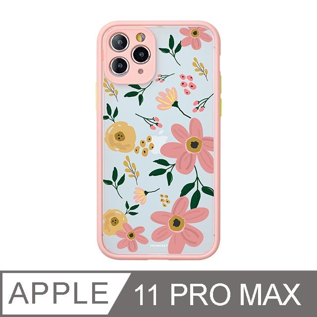 iPhone 11 Pro Max 6.5吋 Fleur浪漫花語霧面防摔iPhone手機殼 綿綿粉