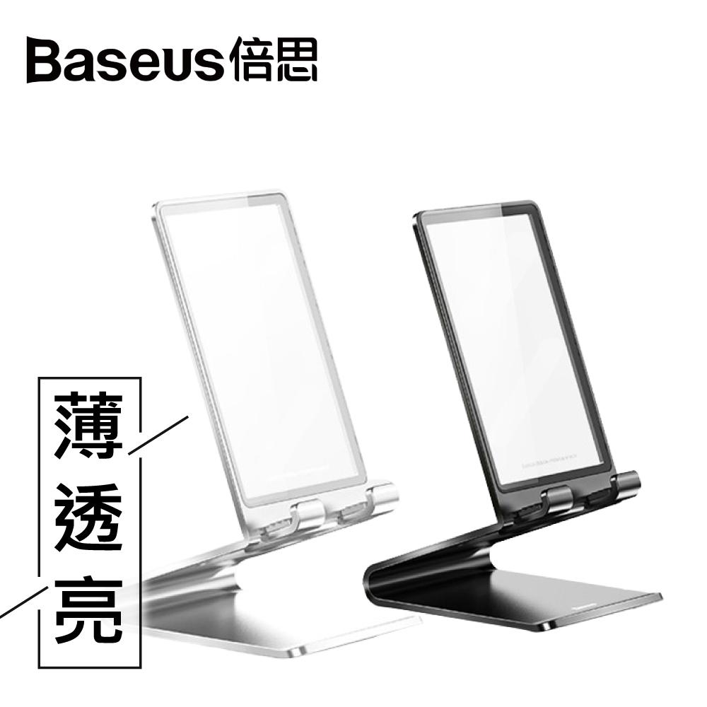 Baseus 倍思 懸浮玻璃桌面支架 - 銀色