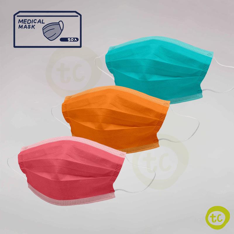 【台衛】雙鋼印口罩 素色款 魅力四射〈珊瑚紅+橘+青〉共3盒(50入/盒)