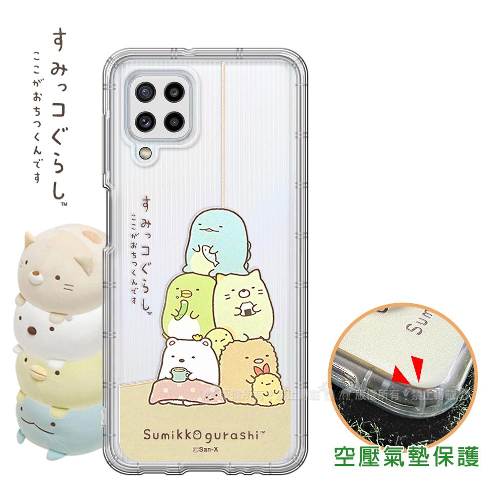 SAN-X授權正版 角落小夥伴 三星 Samsung Galaxy M32 空壓保護手機殼(角落)