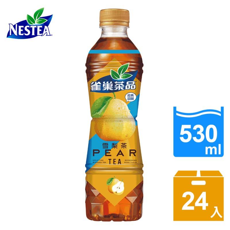 【雀巢茶品】雪梨茶 530ml(24入/箱)