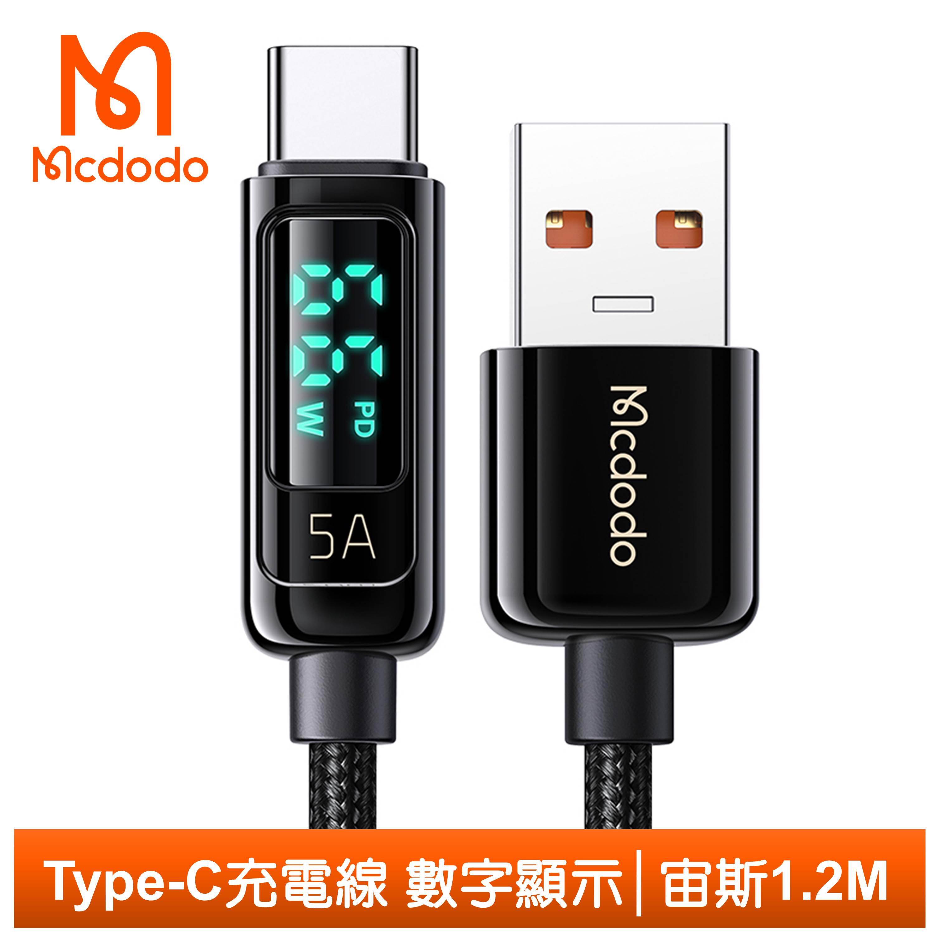 Mcdodo麥多多台灣官方 Type-C充電線傳輸線閃充線編織快充 QC 功率數顯 宙斯系列 1.2M 黑色