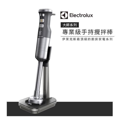 【Electrolux伊萊克斯】大師系列專業級手持式攪拌棒  (ESTM9814S)