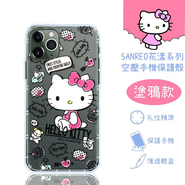 【Hello Kitty】iPhone 11 Pro Max (6.5吋) 花漾系列 氣墊空壓 手機殼(塗鴉)