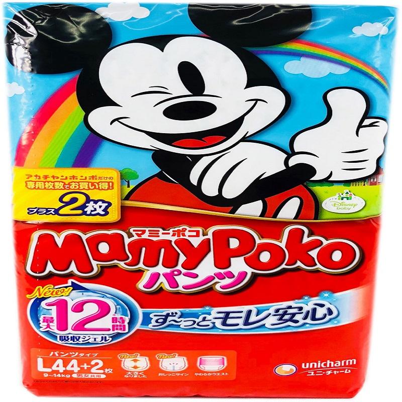 【MamyPoko】紅米彩盒(褲)L92片/箱