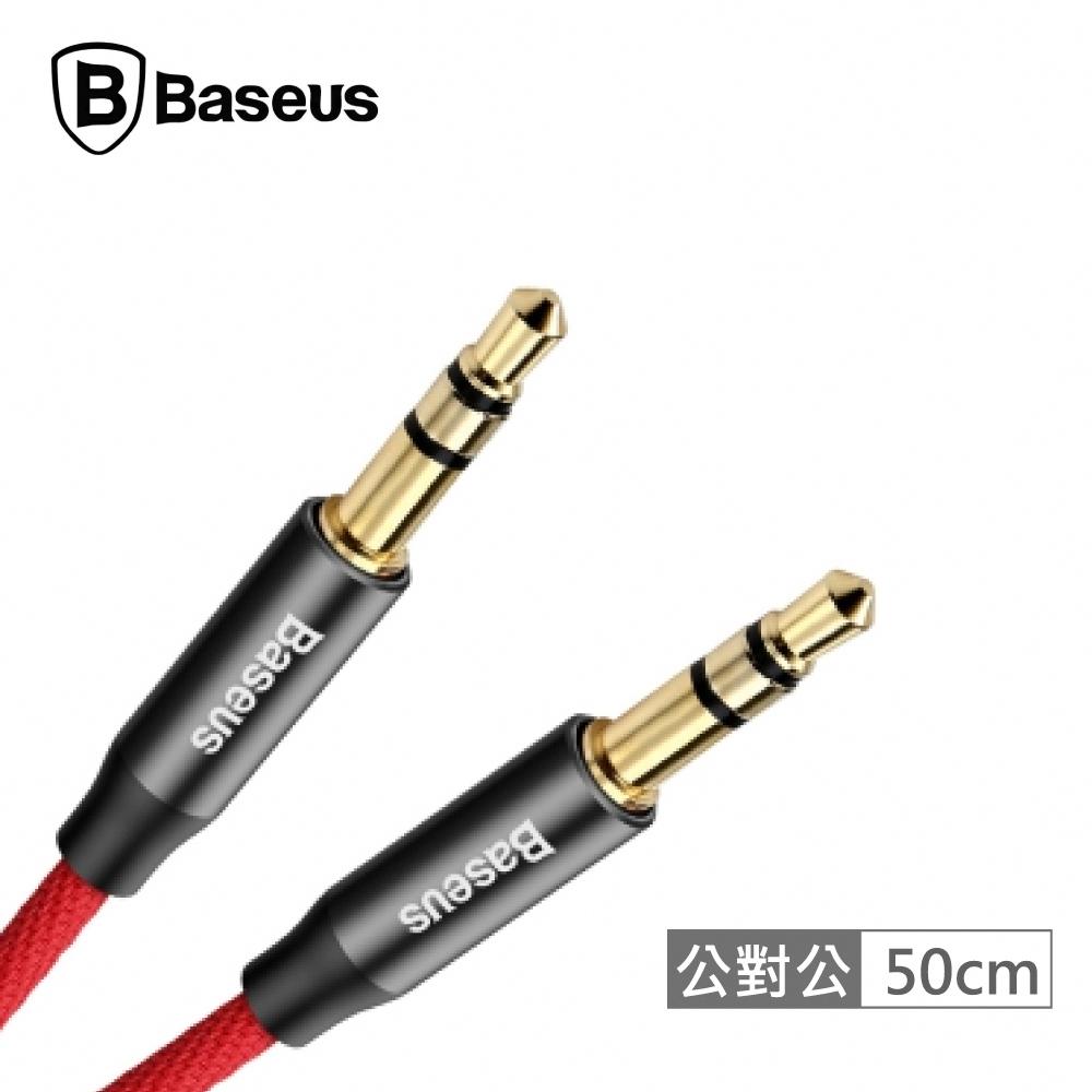 Baseus 倍思 M30 藝紋 音頻線 3.5插頭對3.5插頭 50cm-紅黑