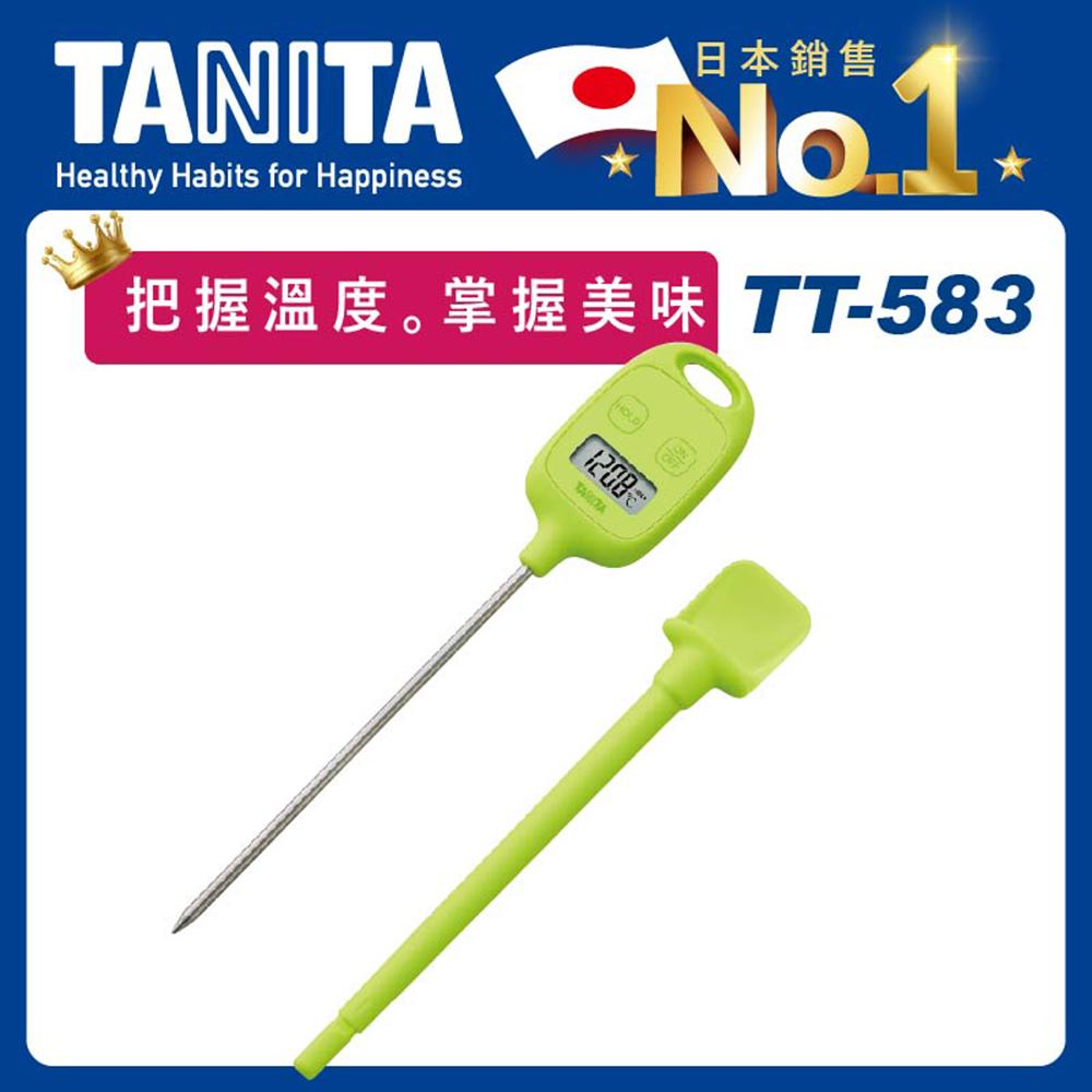 日本TANITA電子探針料理溫度計TT-583-綠色-台灣公司貨