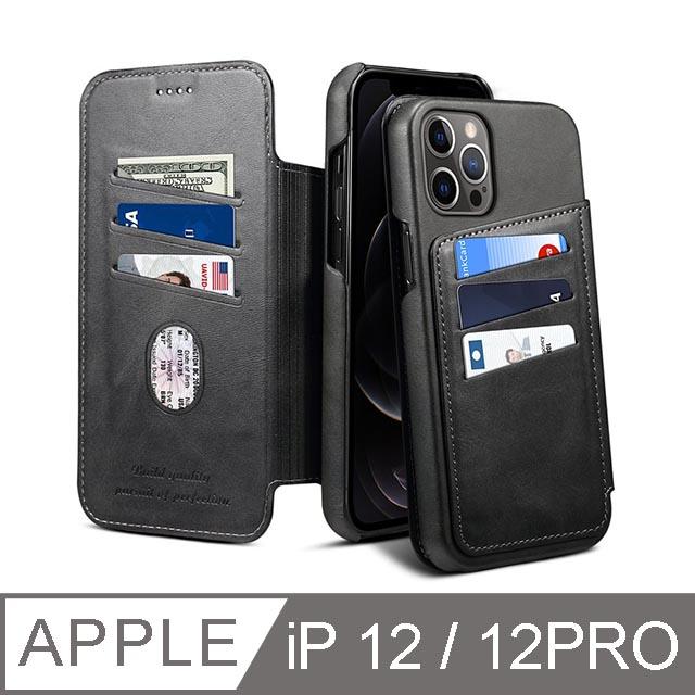 iPhone 12 / 12 Pro 6.1吋 TYS插卡掀蓋精品iPhone皮套 黑色
