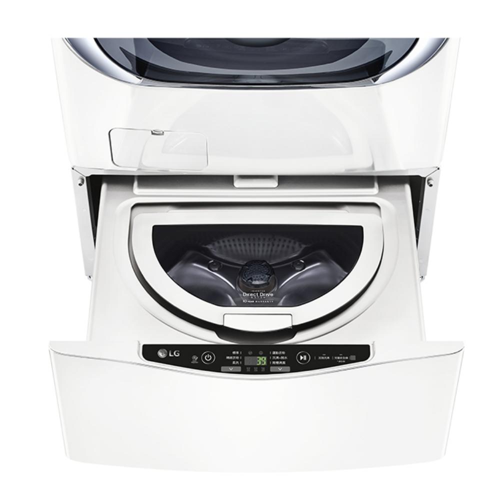 開箱文送獎金+贈7-11商品卡2000元★LG樂金2.5公斤底座型Miniwash迷你洗衣機(炫麗白) WT-D250HW