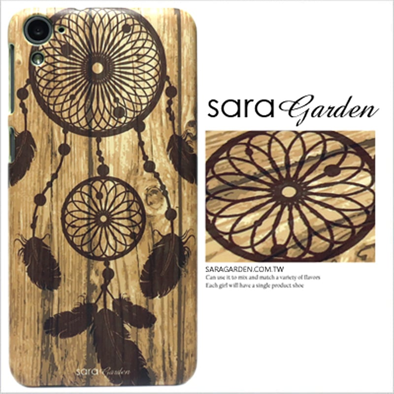 【Sara Garden】客製化 手機殼 蘋果 iphoneX iphone x 胡桃木 捕夢網 羽毛 保護殼 硬殼