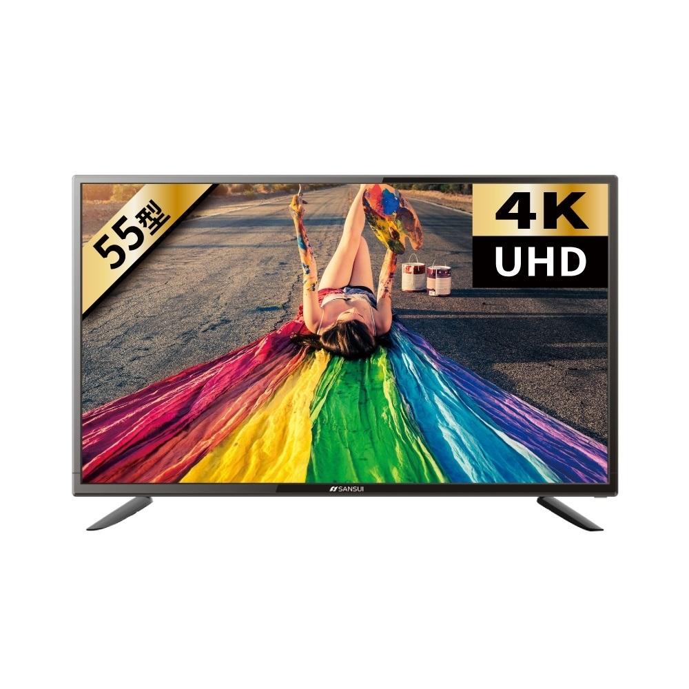 山水55型4K連網液晶顯示器電視SLHD-5522(含運無安裝)