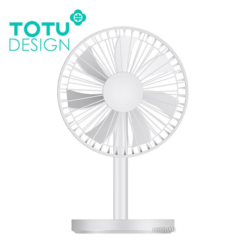 【TOTU台灣官方】無印風桌面可調式站立扇 風語系列 白色