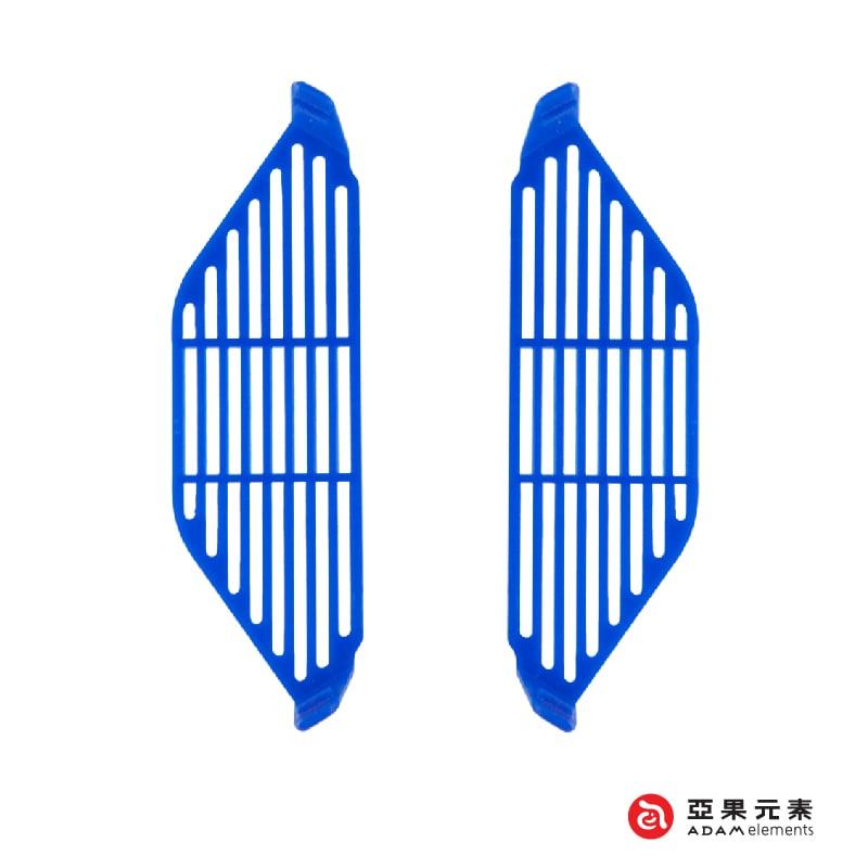 【亞果元素】FLEET FG01S DJI SPARK專用護手板-藍