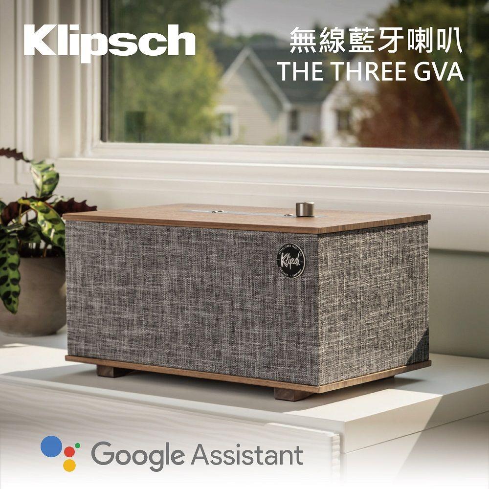 【美國古力奇 Klipsch】藍芽無線喇叭 內建Google助理 THE THREE GVA