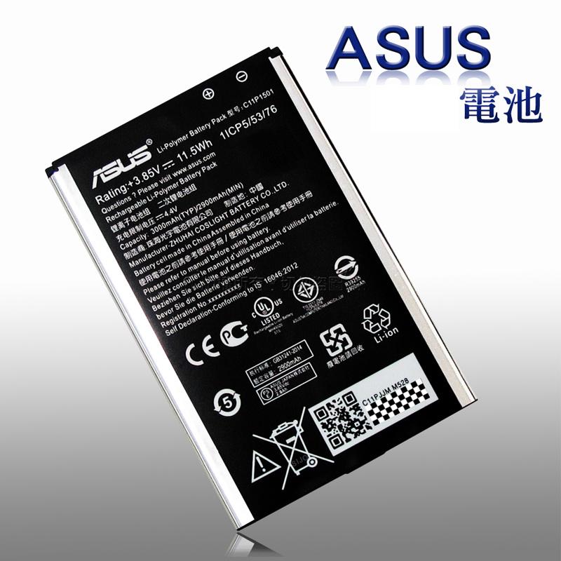 華碩 ASUS ZenFone Selfie ZD551KL Z00UD/Z011D 認證版 手機電池(C11P1501)