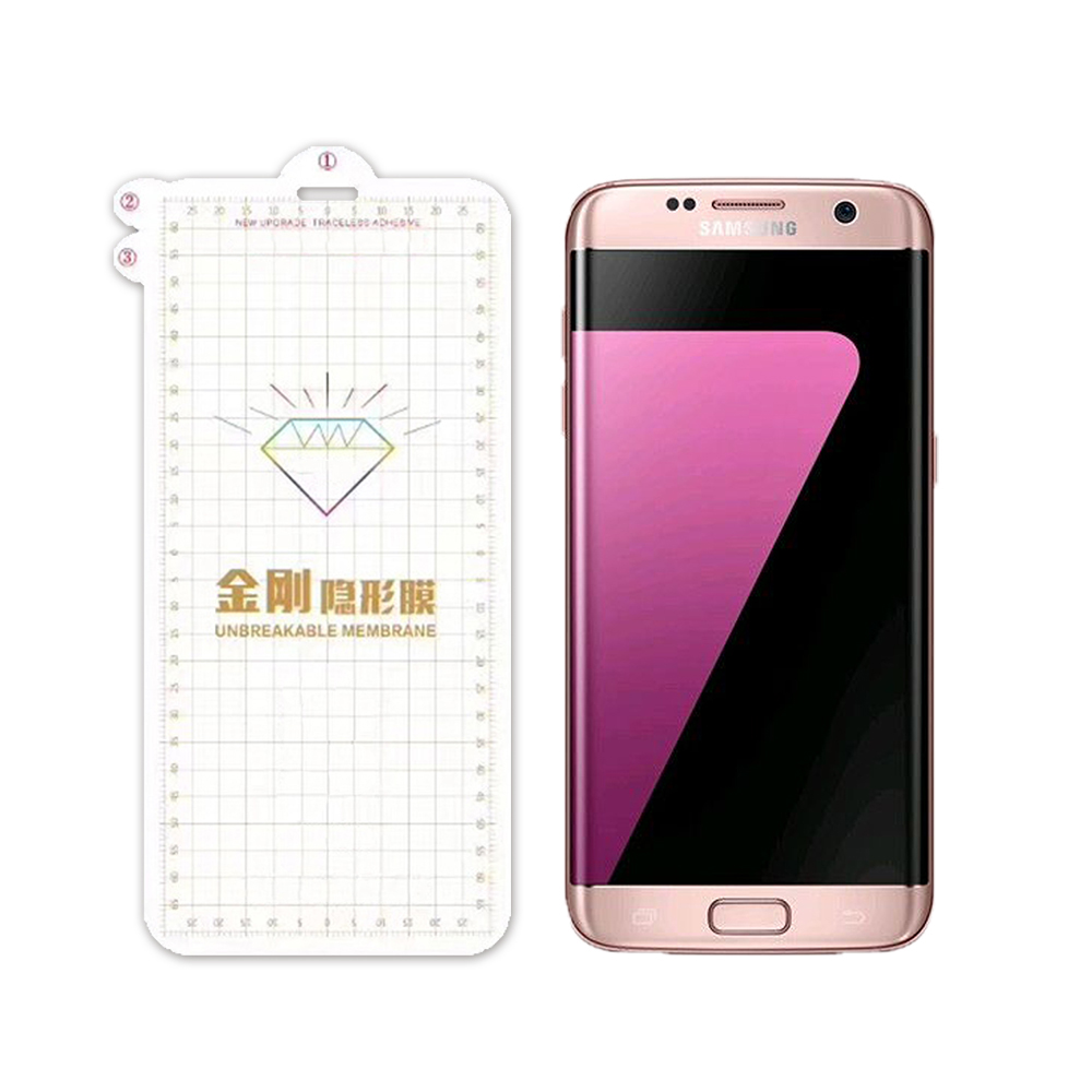 QinD SAMSUNG Galaxy S7 Edge 金剛隱形膜