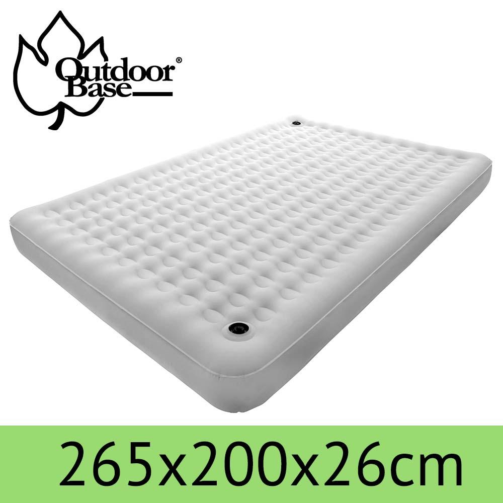 【OutdoorBase】頂級歡樂時光充氣床墊Comfort prem. (L) 265x200x26cm