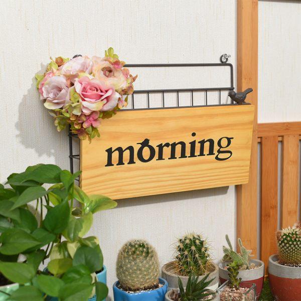 早安鳥信插架-生活工場