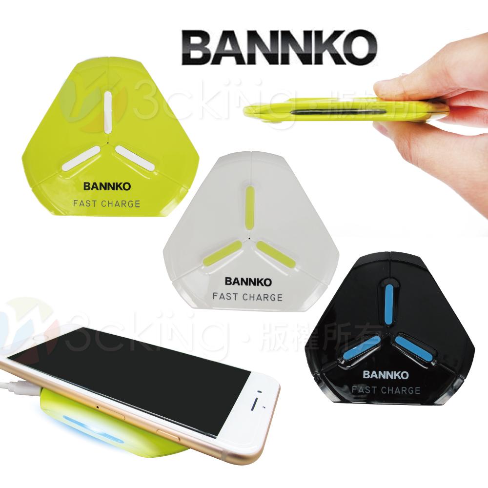 BANNKO 三角快充10W無線充電盤 - 黃色