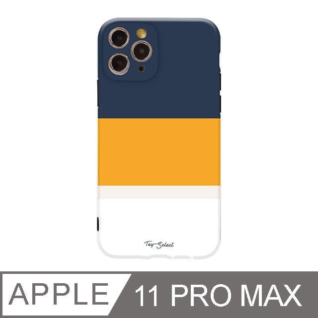 iPhone 11 Pro Max 6.5吋 法式悠然線條iPhone手機殼 孤寂晚霞