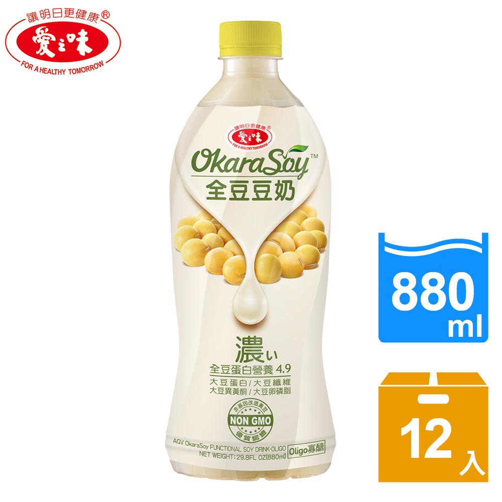 【愛之味】全豆豆奶Oligo寡糖880ml(12入/箱)