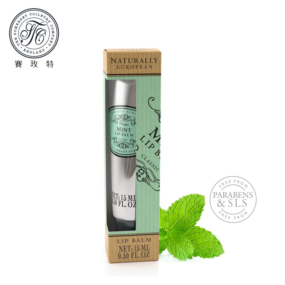 英國賽玫特Somerset自然歐洲乳油木護唇蜜15ml-薄荷X2