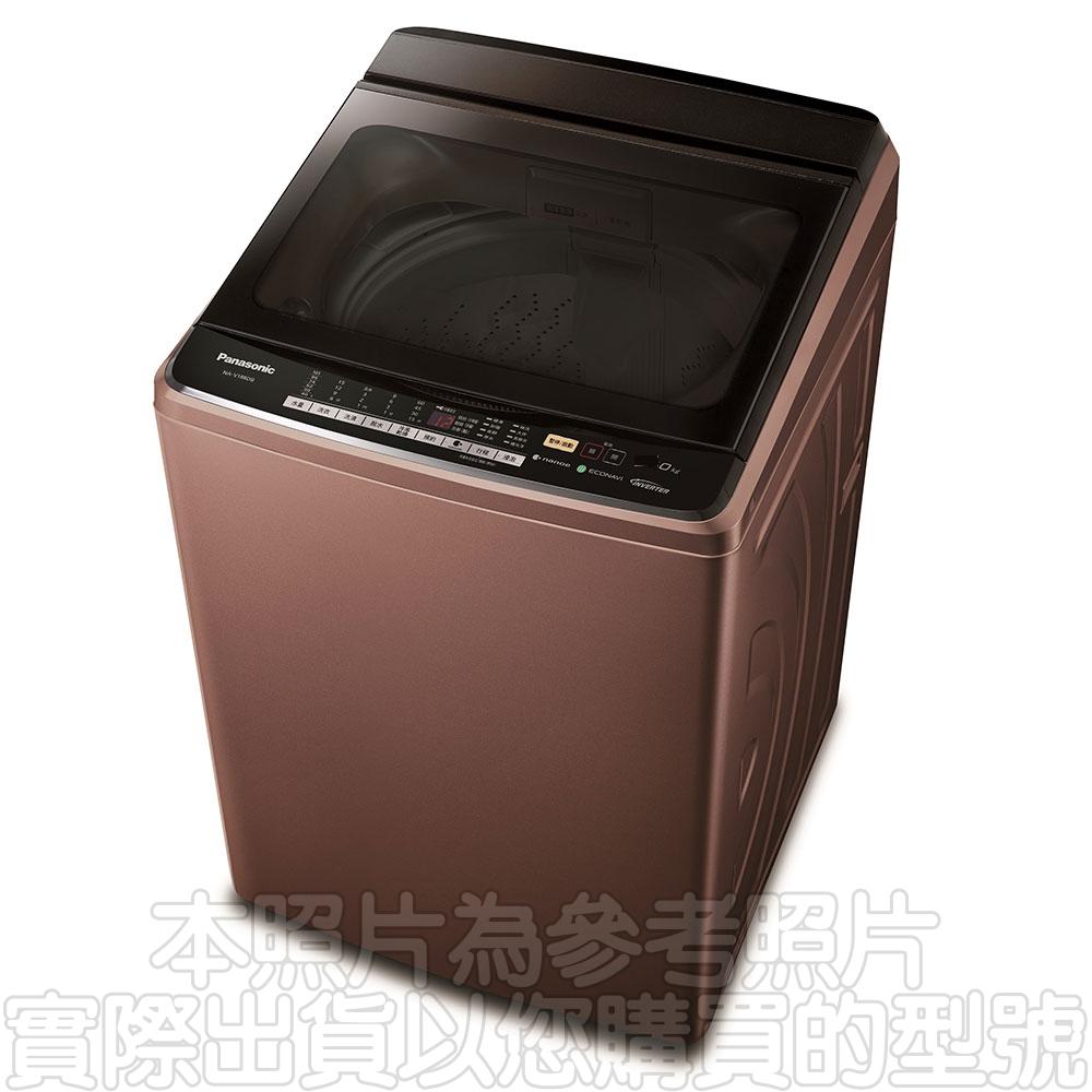 【Panasonic國際牌】13公斤直立式變頻洗衣機 NA-V130EB-PN