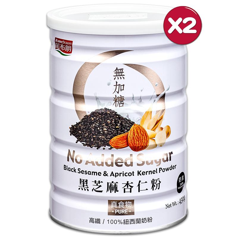 【紅布朗】黑芝麻杏仁粉 450gX2罐