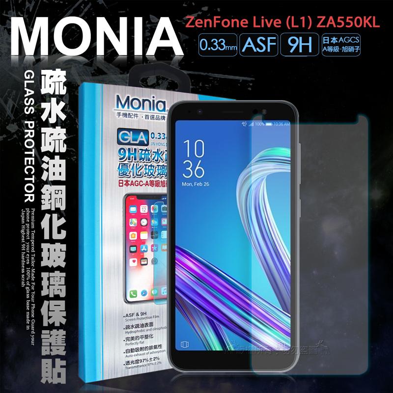 MONIA ASUS ZenFone Live (L1) ZA550KL 日本頂級疏水疏油9H鋼化玻璃膜 玻璃貼(非滿版)