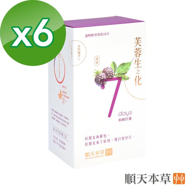 【順天本草】芙蓉生之化x6盒
