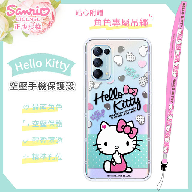 【Hello Kitty】OPPO Reno5 Pro 5G 氣墊空壓手機殼(贈送手機吊繩)