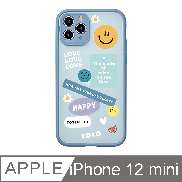 iPhone 12 Mini 5.4吋 Smilie微笑拼貼世界霧面防摔iPhone手機殼 薰衣紫