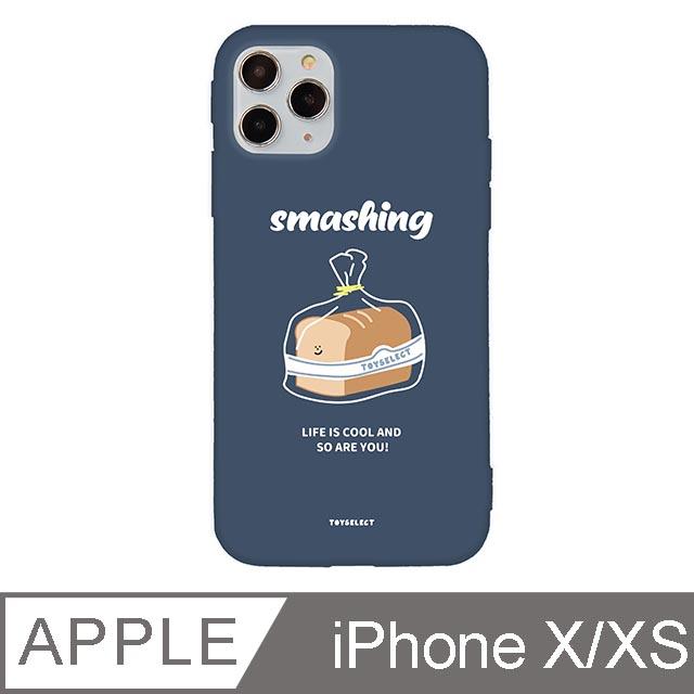 iPhone X/Xs 5.8吋 Smilie微笑吐司麵包兄弟iPhone手機殼 胖胖吐司 溫莎藍