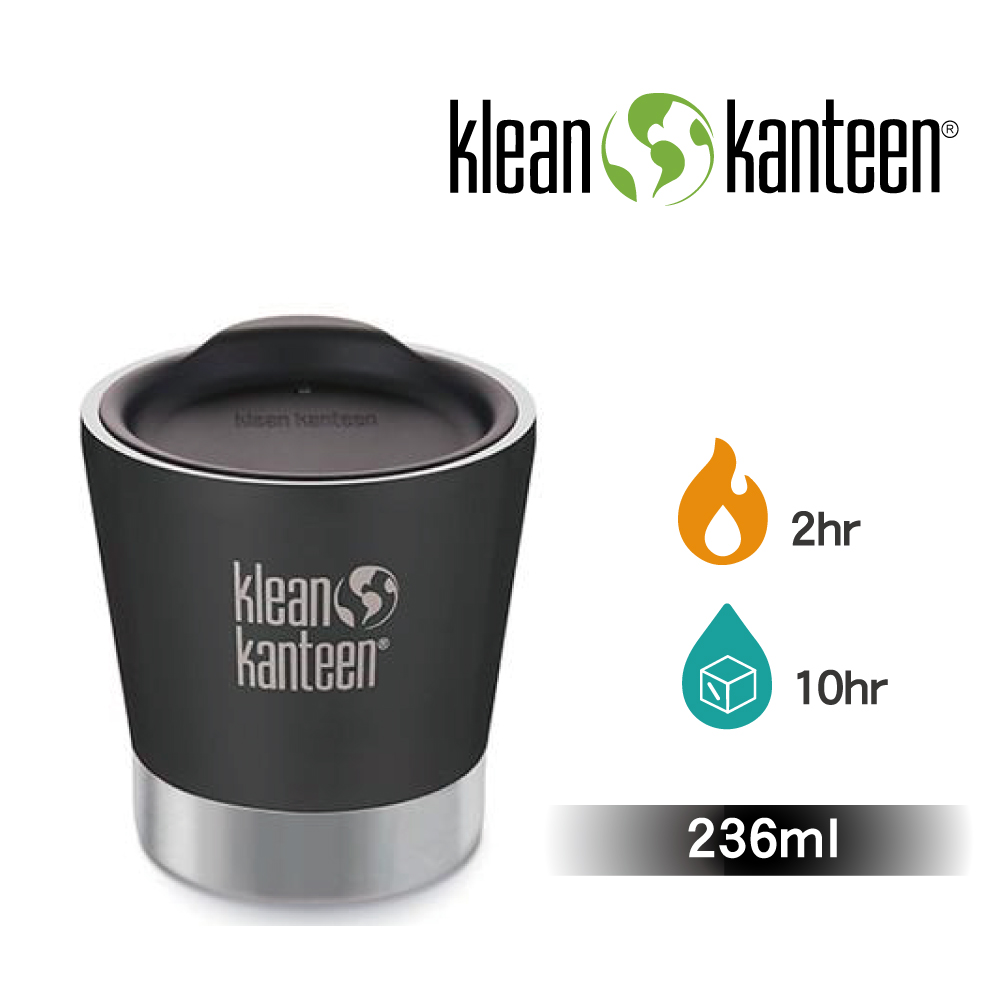 【美國Klean Kanteen】不銹鋼飲料保溫杯236ml-消光黑