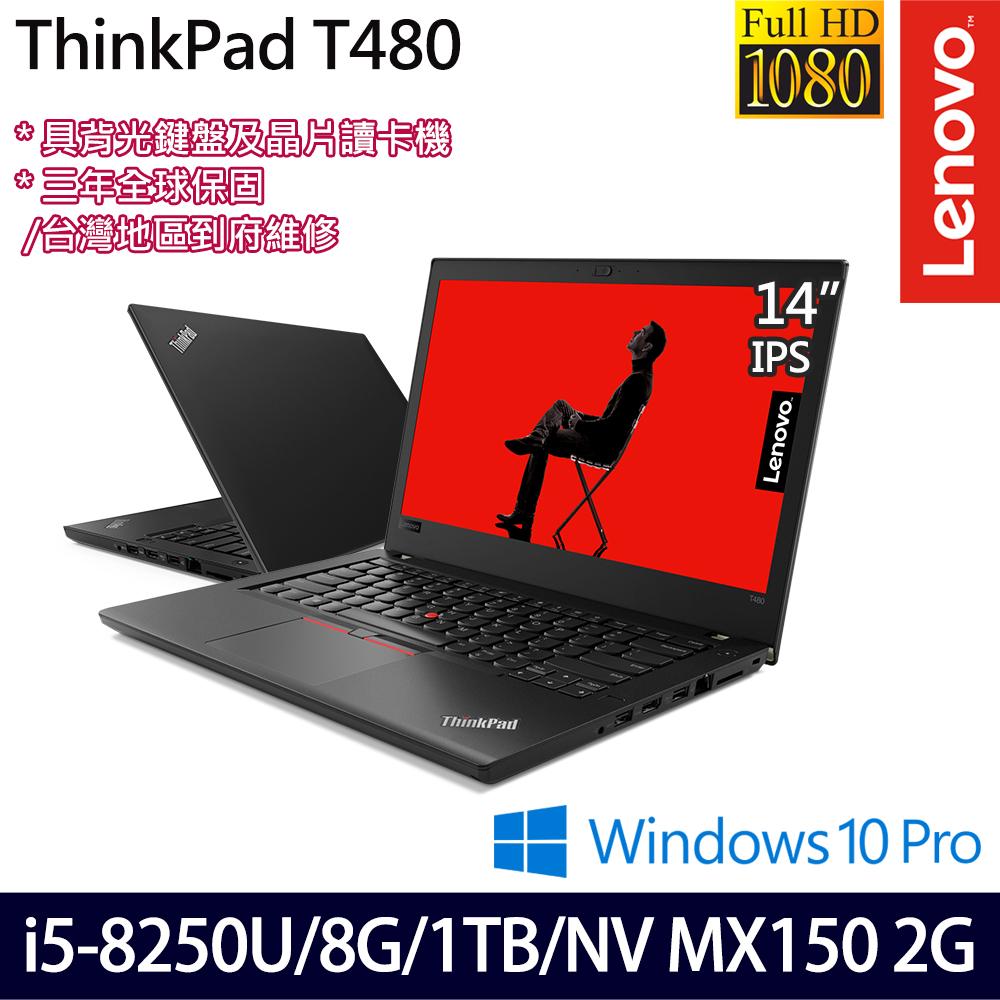 《Lenovo 聯想》Thinkpad T480 20L5003HTW(14吋FHD/i5-8250U/8G/1TB/MX150/Win10 Pro/三年保)