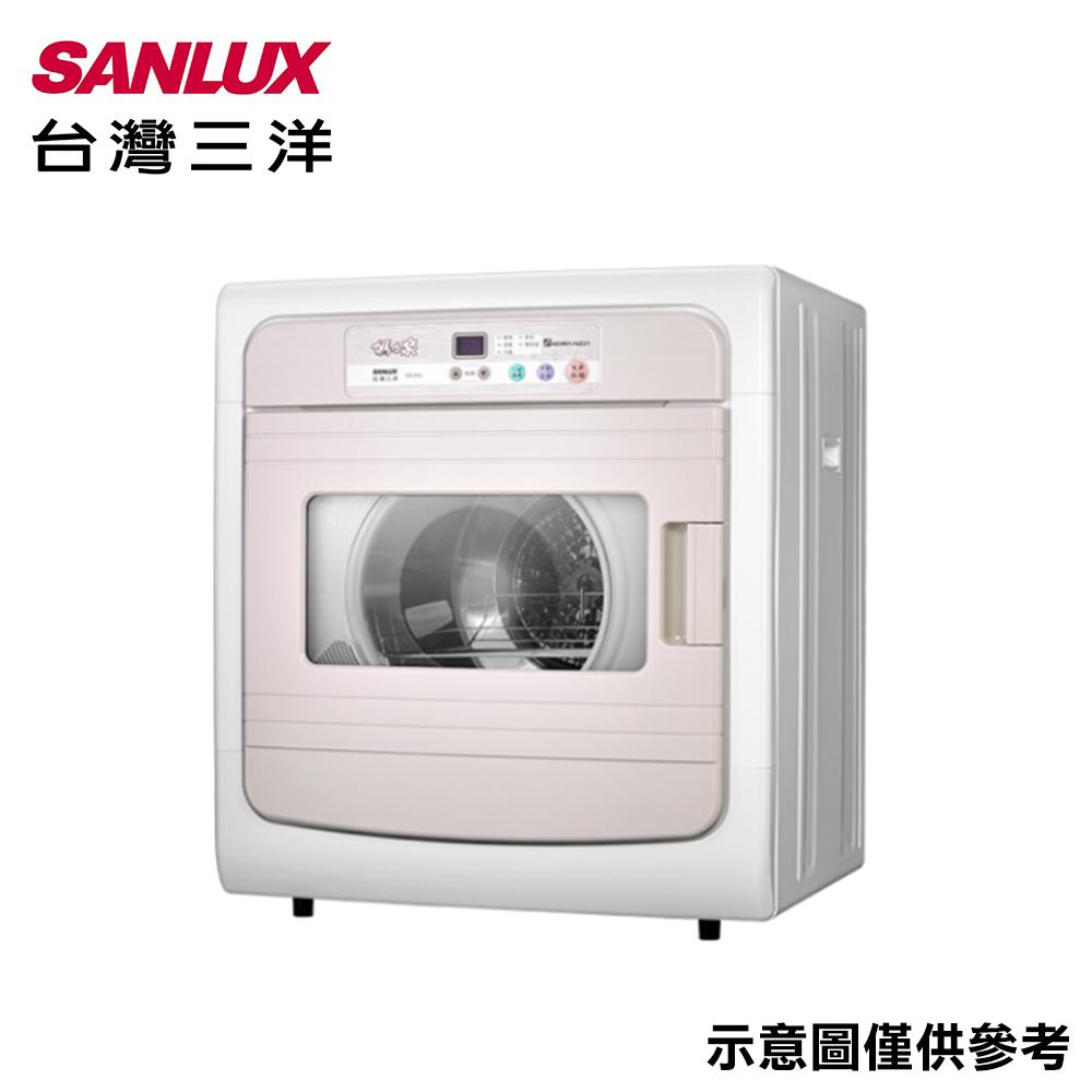 【SANLUX三洋】7.5公斤乾衣機SD-88U(只送不裝)