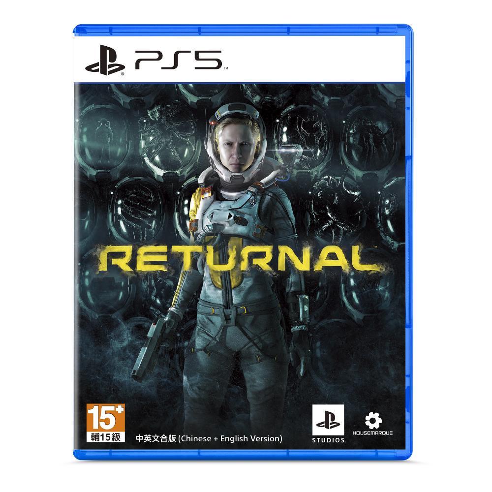 PS5死亡回歸(Returnal)中文版