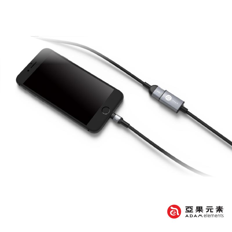 【亞果元素】PeAk AFM120 USB3.1 公對母轉接器/傳輸/充電線 120cm 灰