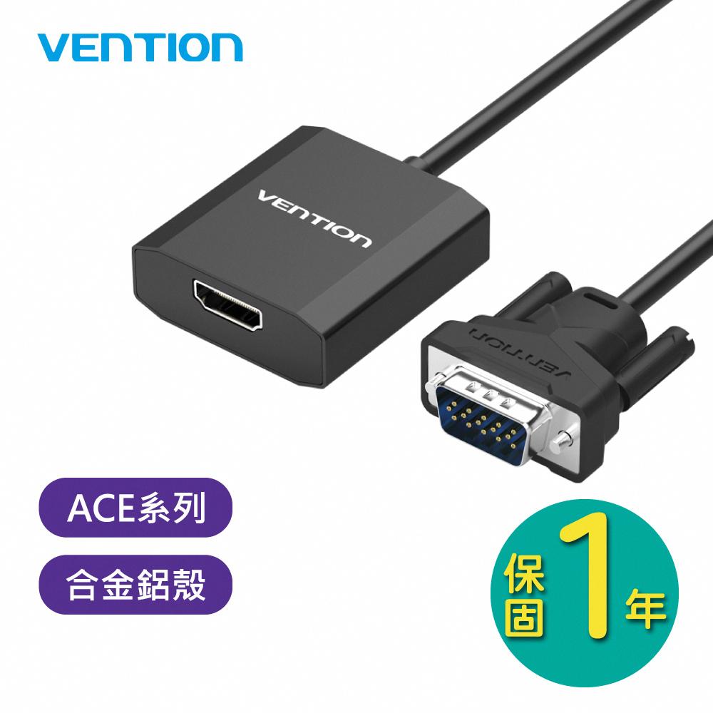 VENTION 威迅 ACE系列 VGA轉HDMI轉換器