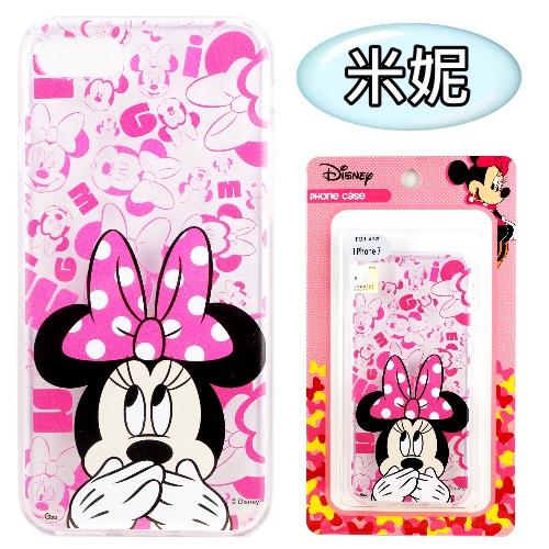 【Disney】iPhone 7 (4.7吋) 摀嘴系列 彩繪透明保護軟套(米妮)