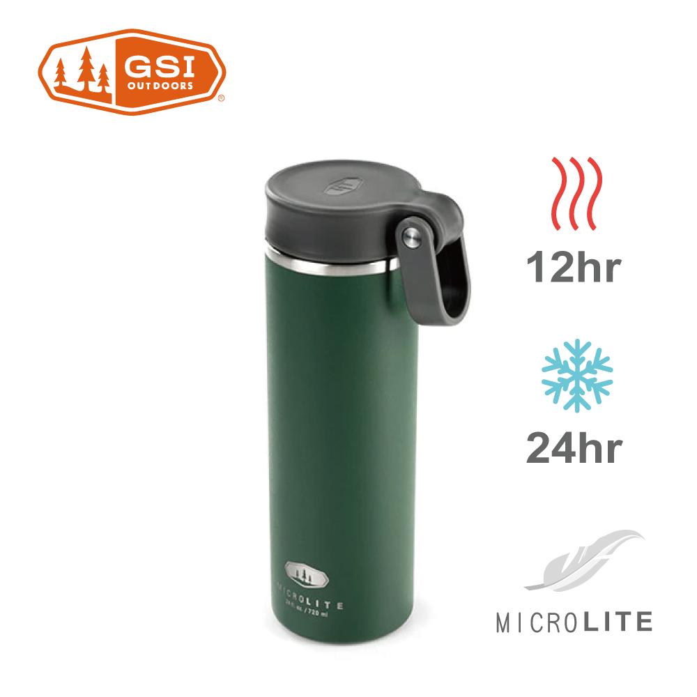 【美國GSI】輕量單手提環不鏽鋼保溫瓶-0.7L墨石綠