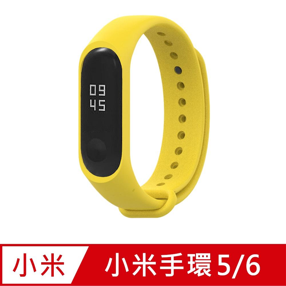 小米手環6代/5代/Amazfit華米 Band 5通用 矽膠運動替換錶帶-黃色