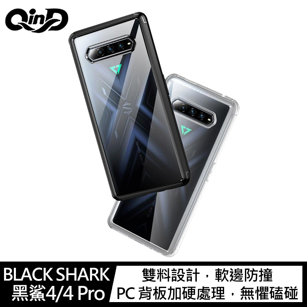 QinD BLACK SHARK 黑鯊4/4 Pro 二合一保護殼(透白)