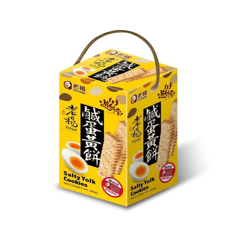 老楊鹹蛋黃餅(奶素)提桶500G*2桶