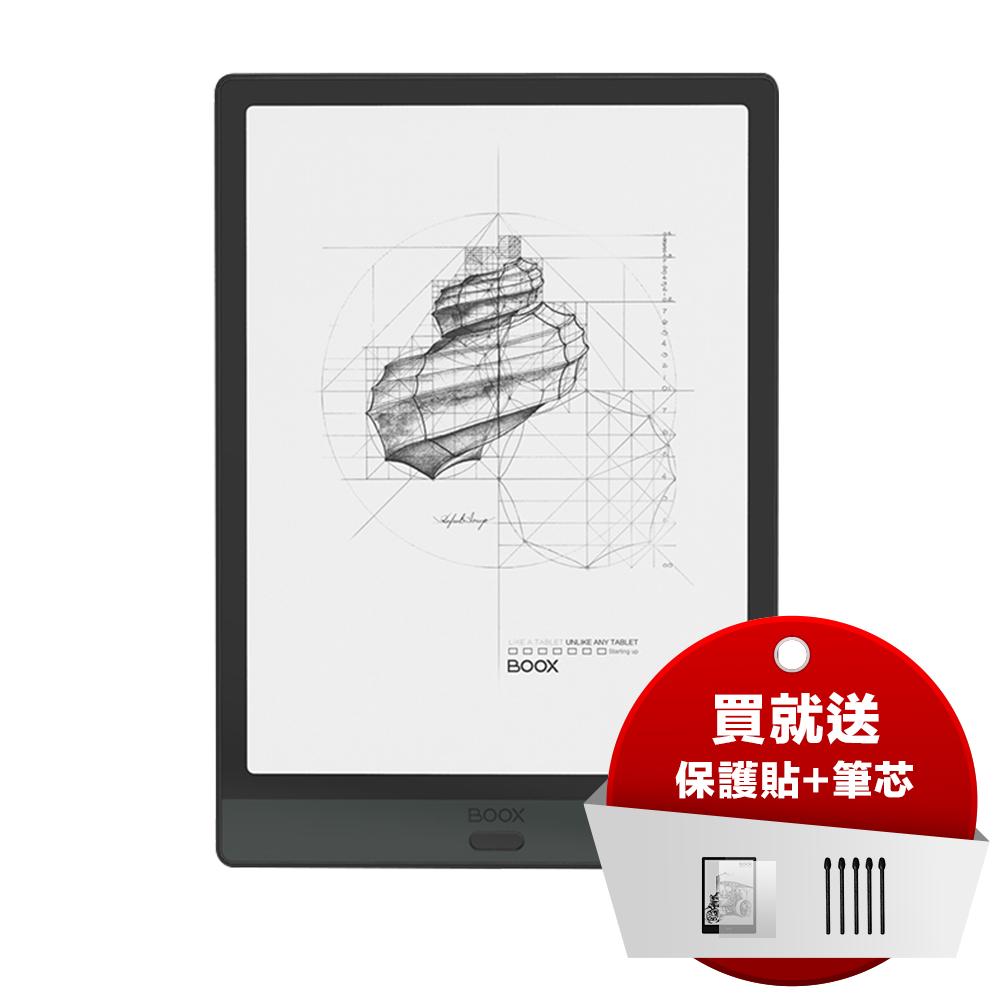 文石 BOOX Note3 10.3吋 電子閱讀器