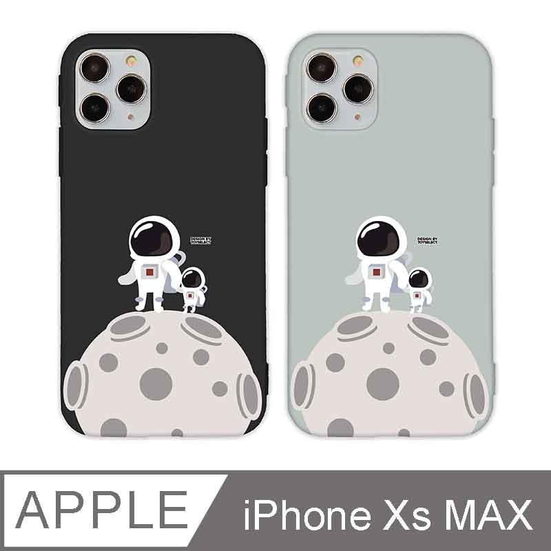 iPhone Xs Max 6.5吋 小小太空人星球探險記iPhone手機殼 神秘灰