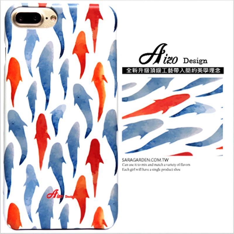【AIZO】客製化 手機殼 小米 紅米5 水彩 魚 蒸蒸日上 保護殼 硬殼