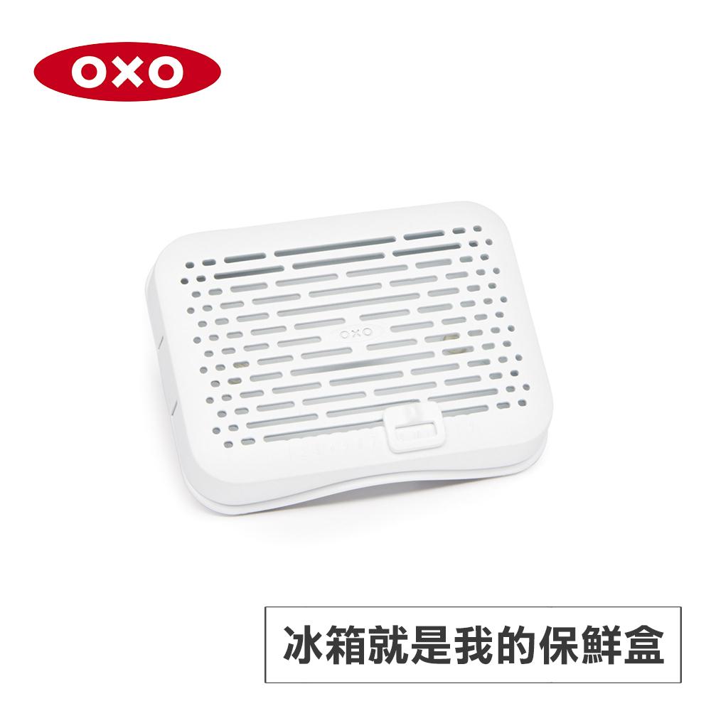 美國OXO 冰箱就是我的保鮮盒 010402