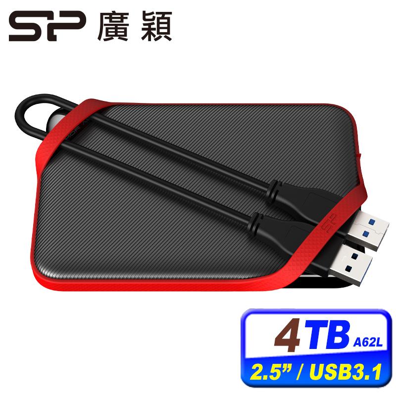 SP廣穎 Armor A62 4TB USB3.1 2.5吋 軍規.防潑水.優雅帶線行動硬碟